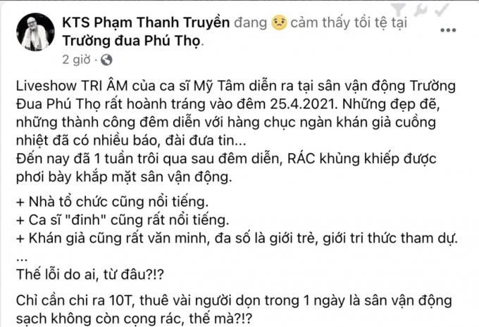 SVĐ Phú Thọ ngập rác dù liveshow Mỹ Tâm đã diễn ra được 1 tuần