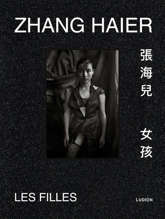 Trang bìa cuốn sách Zhang Hai'er: Les filles.