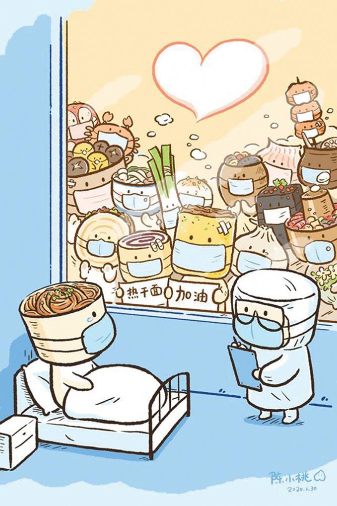 Bức tranh động viên gồm các món ăn đặc trưng vùng miền Trung Quốc của cô gái Trần Tiểu Đào được nhiều người thích thú.