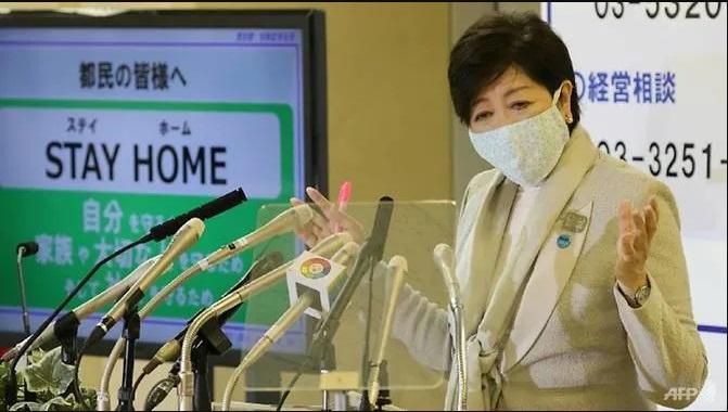 Yuriko Koike đã dễ dàng được bầu lại trong cuộc thăm dò của cơ quan giám đốc ở Tokyo, bất chấp sự gia tăng đột biến về bệnh nhiễm COVID-19 ở Tokyo, một nhà quan sát cho biết (Ảnh: AFP).